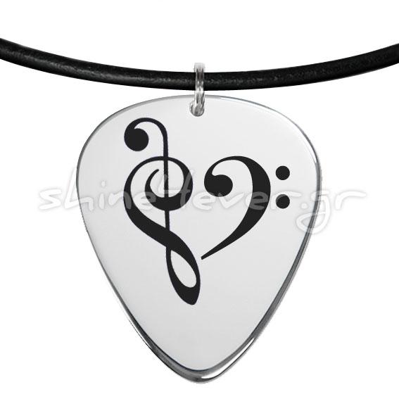 guitar pick heart solfa