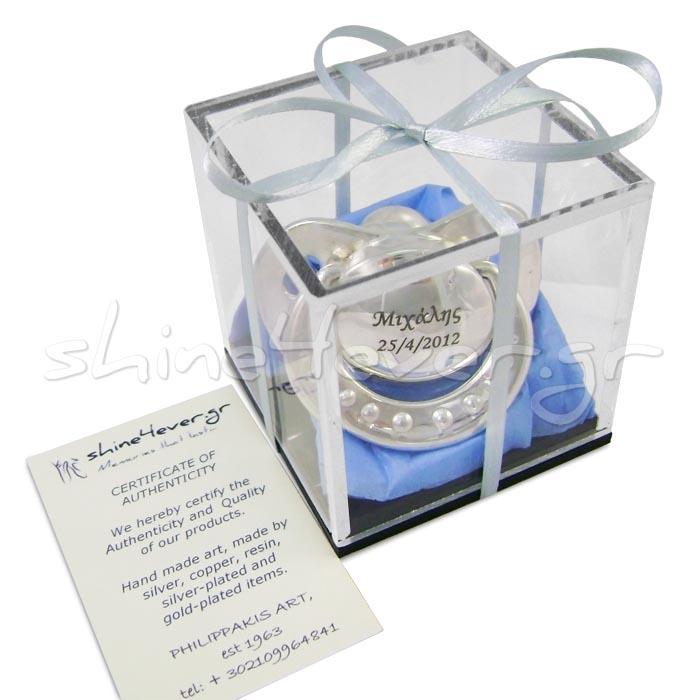 pacifier mihalis box 2