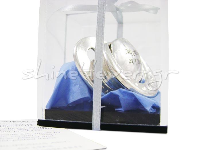 pacifier mihalis box