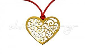 Καρδιά Love επίχρυση
