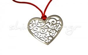 Καρδιά Love ασήμι