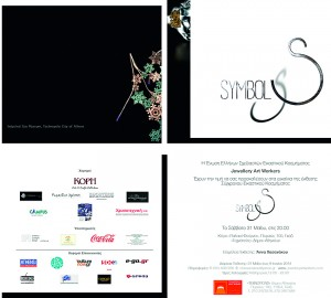 "Contemporary Jewellery Exhibition ""SYMBOLS"""