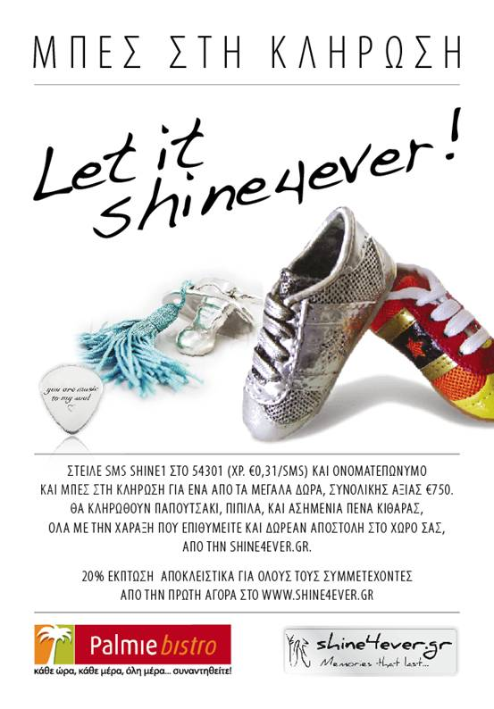 Big Contest by Shine4ever.gr @ Palmie Bistro !!!