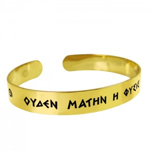 Gold-plated Bracelet with engraved saying